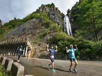 7th Hakusan Shirakawa-go Ultramarathon