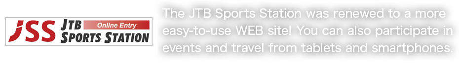 The JSS JTB Sports Station has been renewed for easy to use, tablet, event participation and travel from smartphones.
