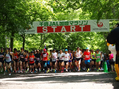 37th Chitose JAL International Marathon