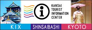 KANSAI TOURIST INFORMATION CENTER