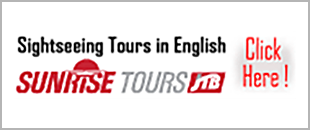 SUNRISE TOURS